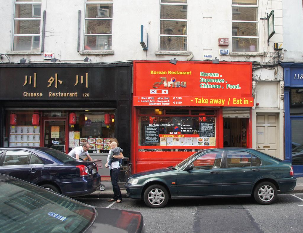 Pan Asian Restaurants New York