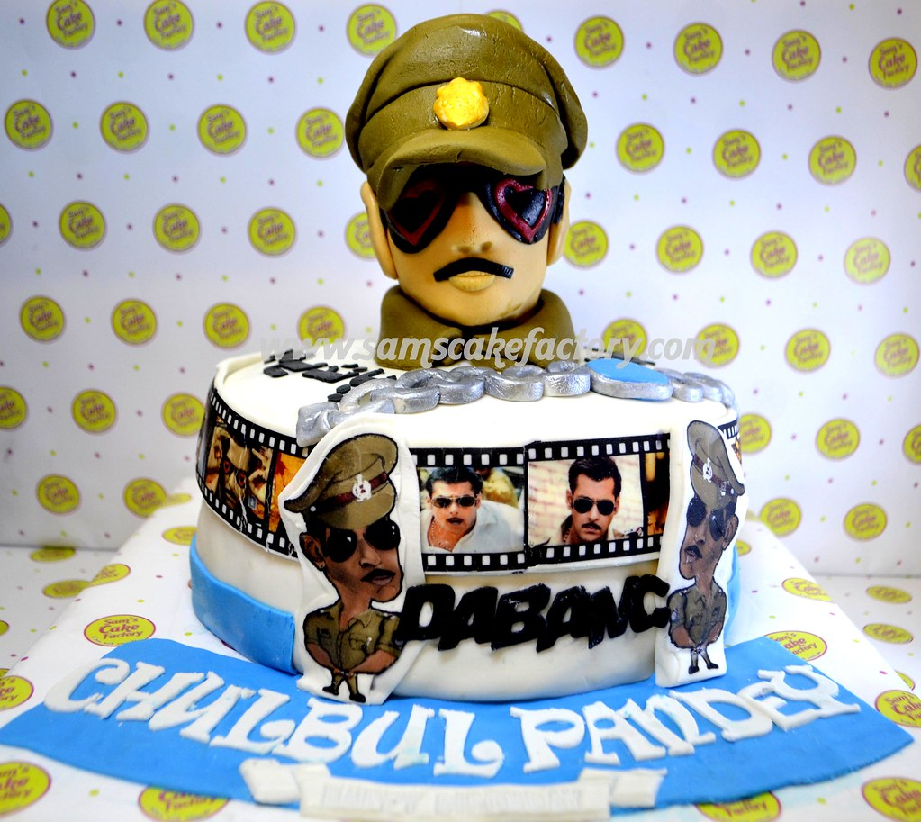 Salman Khan Birthday Cake Pic