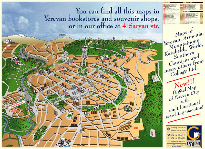 Yerevan Map Map Of Yerevan City Capital Of The Republic Flickr - yerevan map