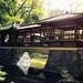 揚輝荘 (Yokiso)