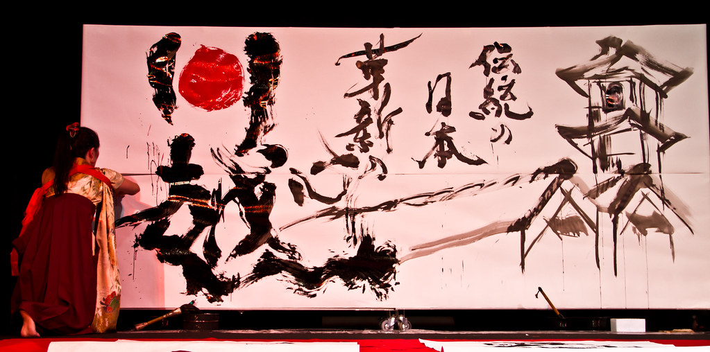 The Art Of Japanese Calligraphy Alexandre Carrard