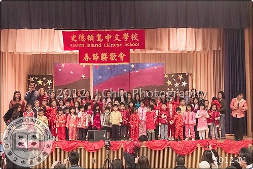 2012 Chinese New Year's Celebration at Staten Island Chinese School - 史德頓島中文學校 | by J.Chin Photography