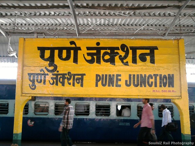 Travel to Pune