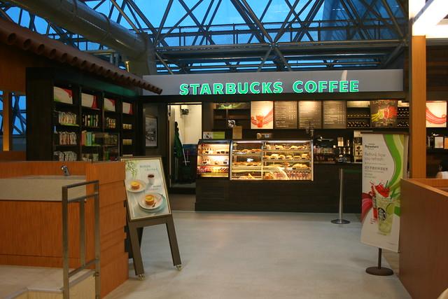 Sophia Food Store