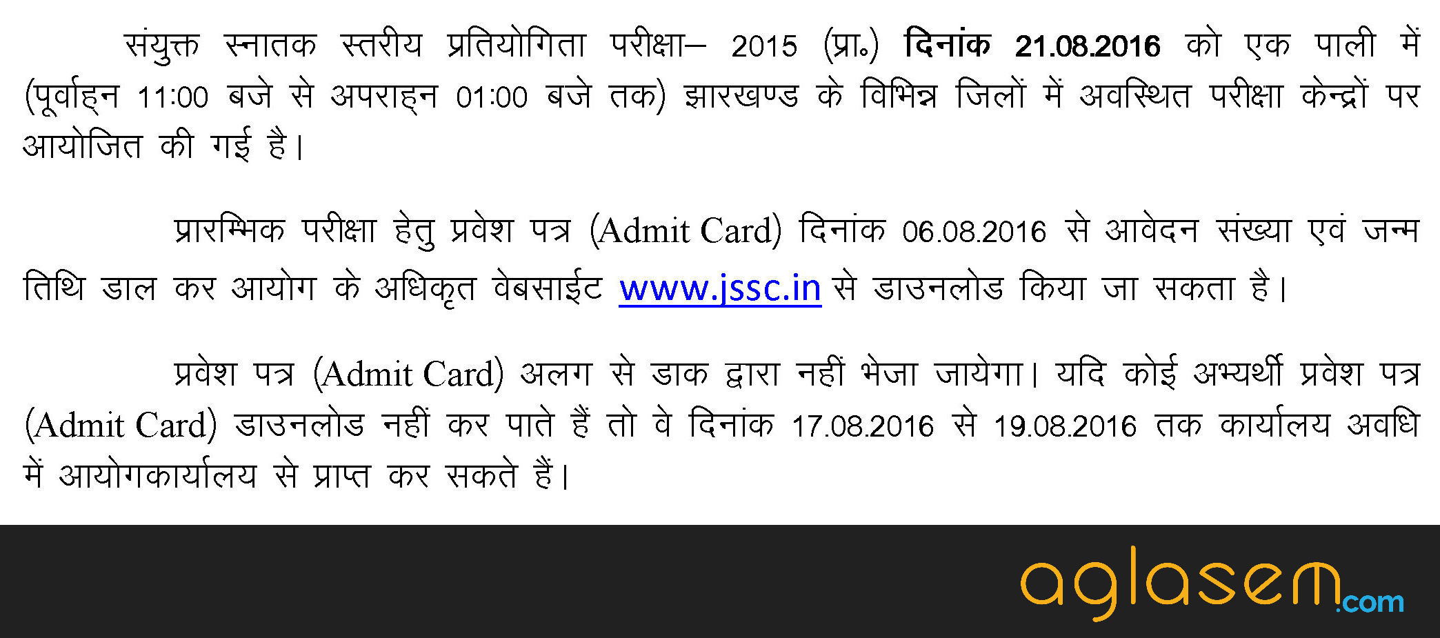 JSSC CGL (CGSCE) Admit Card 2016 – Download Here