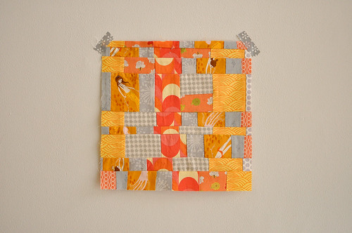 Improv Block by Debbie | by the workroom