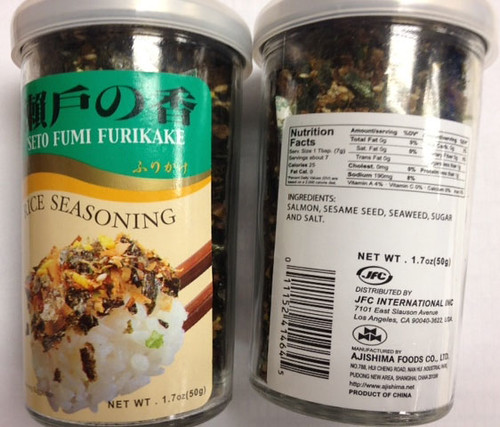 RECALLED – Furikake-Seto Fumi | by The U.S. Food and Drug Administration