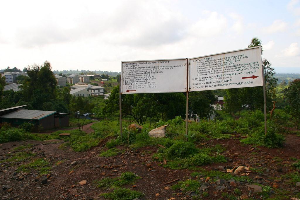 Wollega University - Nekemte Ethiopia 6 | Henk J Th  van