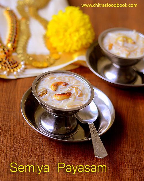 Kerala semiya payasam recipe