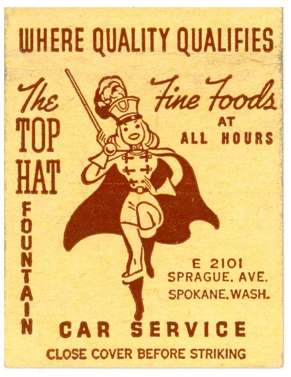 The Top Hat Fountain - 2101 East Sprague Avenue, Spokane, Washington U.S.A. - date unknown