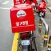KyoChon Delivery Bike