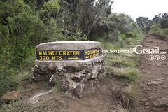 킬리만자로/Mount Kilimanjaro