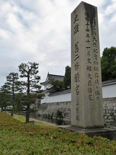 jp16-Kyoto-Nini-jo-château (1)