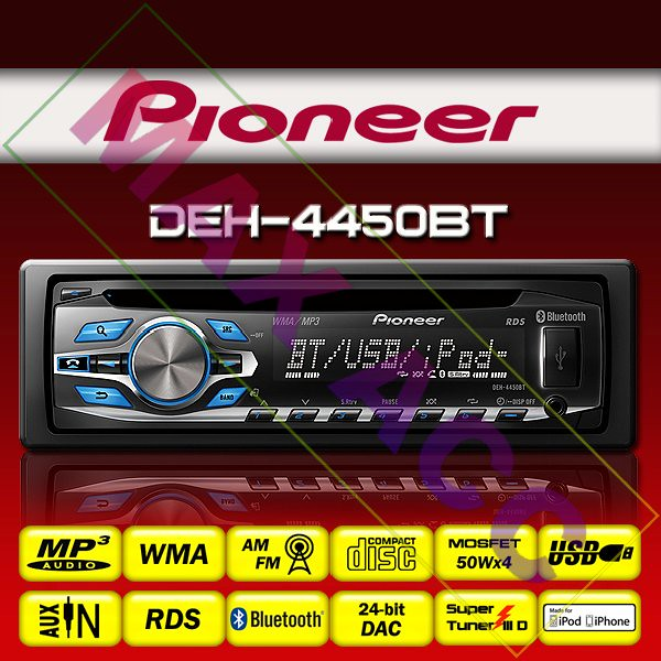 pioneer deh 4450bt cd mp3 usb bluetooth aux in price. Black Bedroom Furniture Sets. Home Design Ideas
