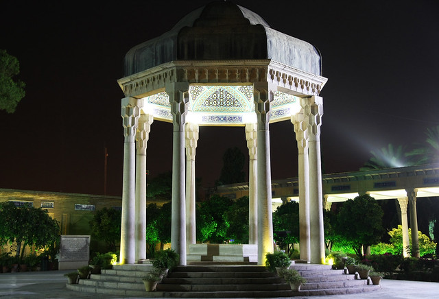 H fezieh hafezieh shiraz iran for Divan e hafez