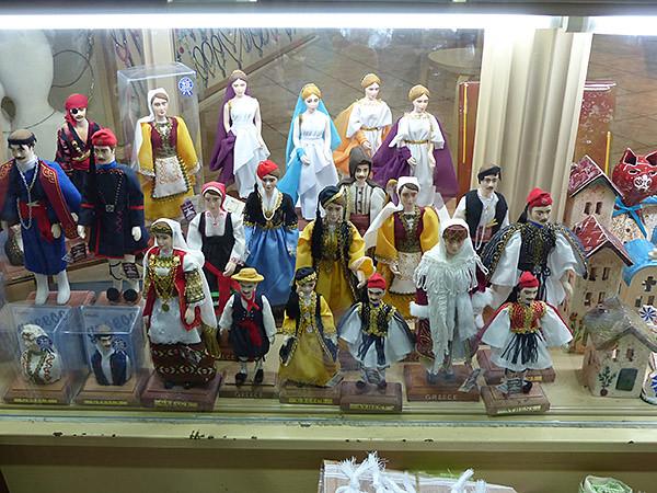 poupées grecques