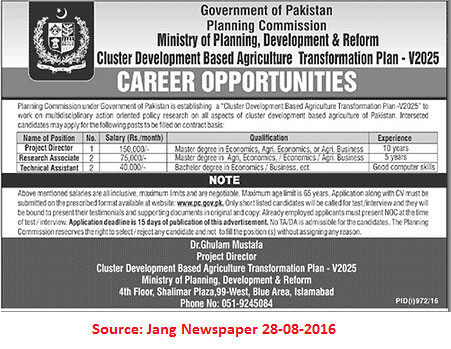Ministry of Planning, Development and Reform Jobs