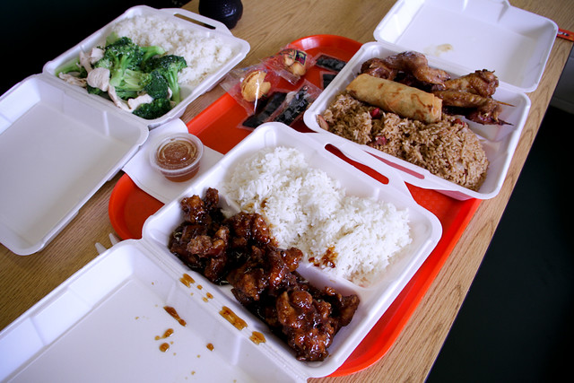 Brighton Ma Chinese Food Delivery