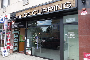 Cafe De Cupping | Northern Blvd | Flushing | by Project Latte - Cafe Culture
