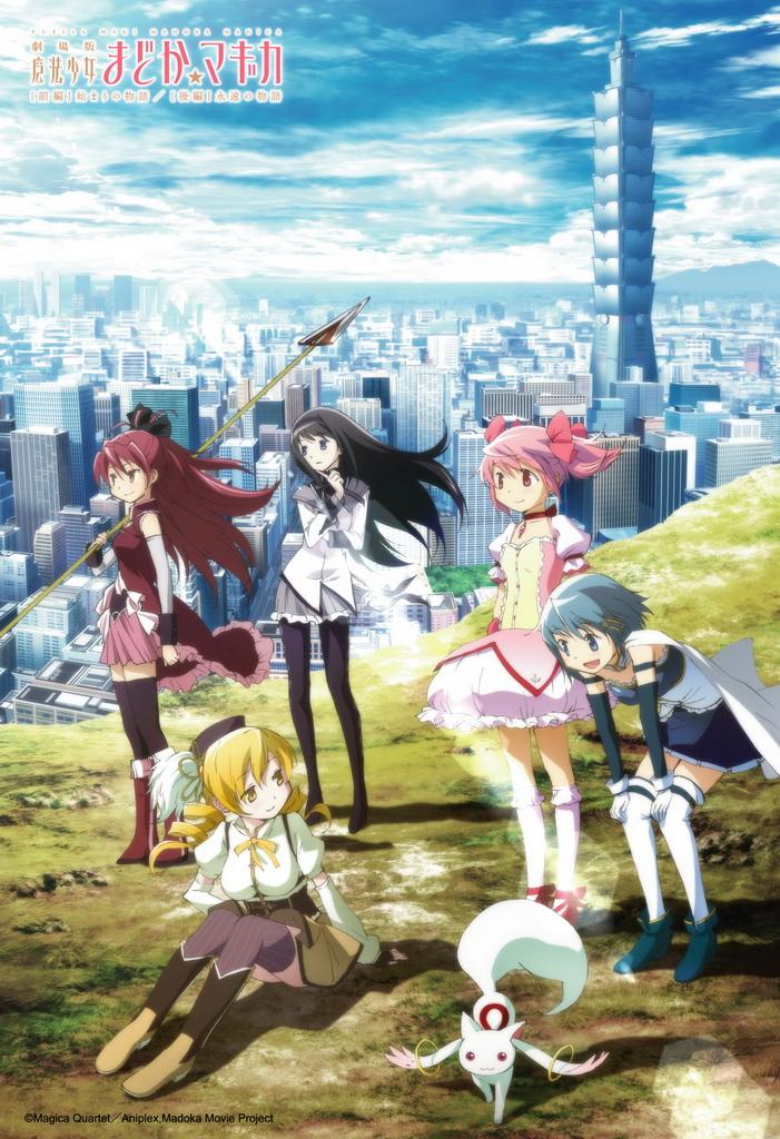 121015(1) - 劇場版《魔法少女小圓 [新編] 叛逆的物語》2013年上映!預告片將在『後篇 永遠的物語』片尾公開!