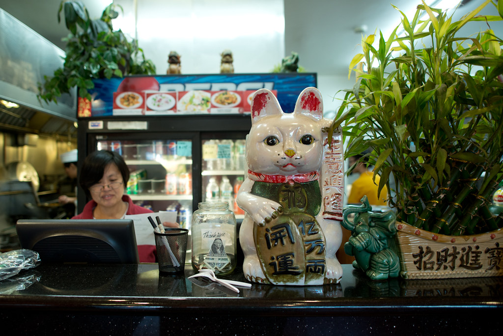 Lucky Dragon Chinese Restaurant Menu