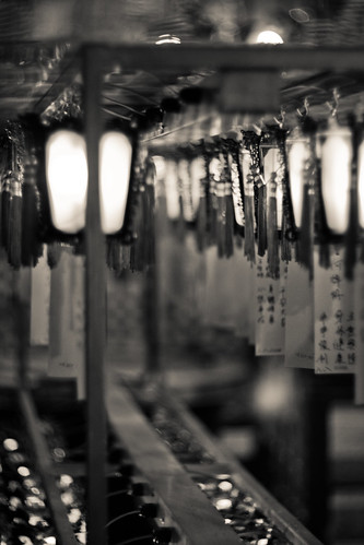 Chinese Lamps | by wilsonchong888