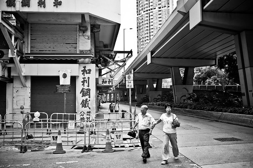 Old Couple Crossing the Road | by wilsonchong888