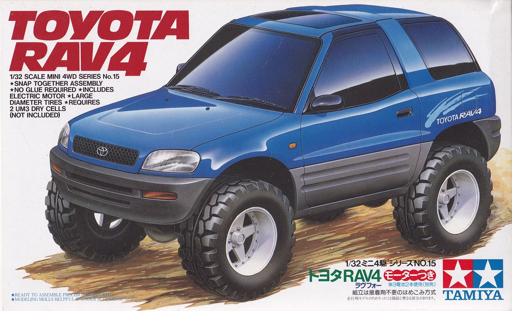 Sxa10 Toyota Rav4 Tamiya 190157 19015 15 1 32 Co Japan