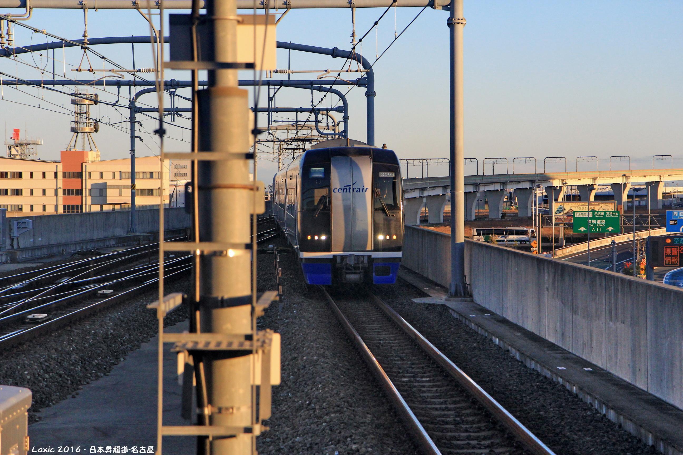 2016.02 日本昇龍道-名古屋