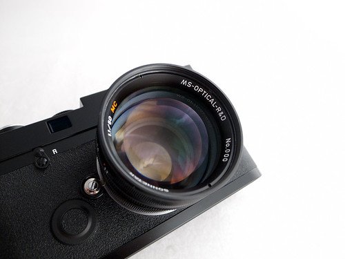MS Optical Sonnetar 50mm F/1.1 MC M-Mount | by Japancamerahunter