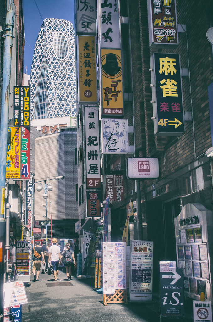 Nishi Shinjuku - Tokyo, Japan   inefekt69   Flickr