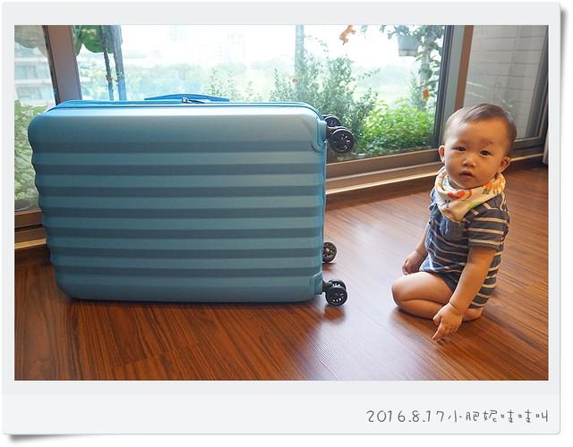 【Leadming時尚玩家28吋行李箱】行李箱就是應該像這樣