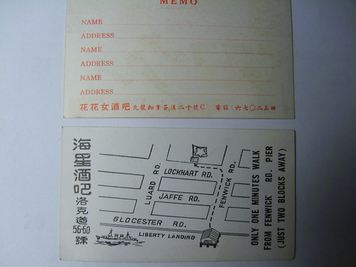 Reverse of Bar cards | by m20wc51