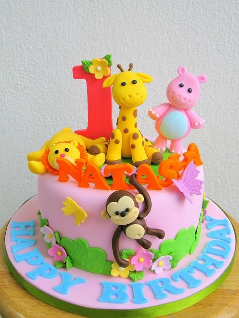Lion Birthday Cake Recipe