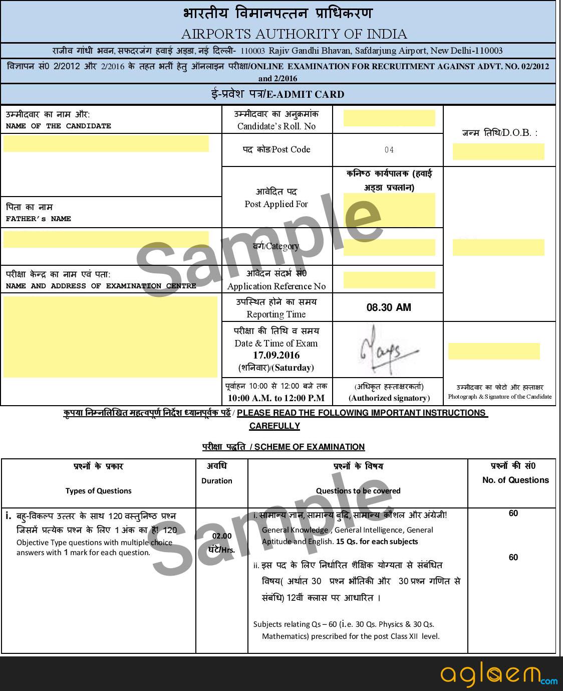AAI Junior Executive Admit Card 2016