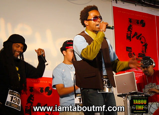 Undefinable One aka Tabou TMF Live at Rapathon 5 - Hip-Hop Culture Center In Harlem, NY,USA | by TABOU TMF