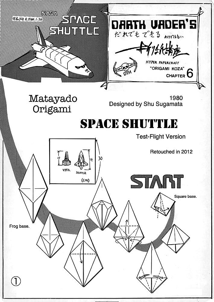 Space Shuttle Diagram Space Shuttle Origami Diagram