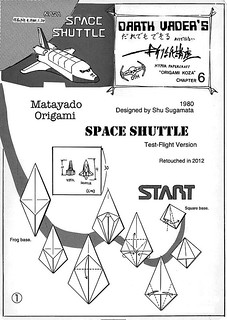 space shuttle origami - photo #19