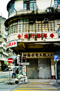 Old Building @ Pei Ho Street (Pending Demolition) | by wilsonchong888