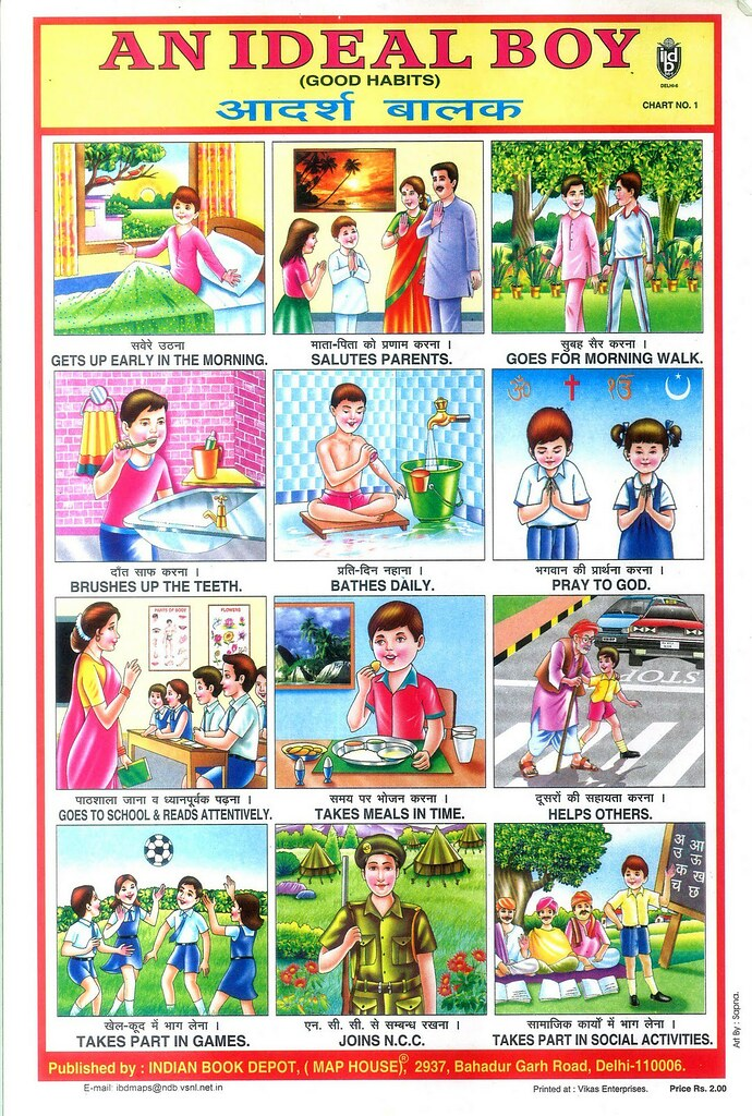 Incentive Chart For Toddlers: An ideal boy | One of a Collection of Indian School Posters.u2026 | Flickr,Chart