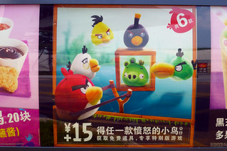 McDonalds Angry Birds Promotion China | by dcmaster