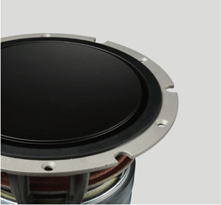 KEF Reference Bass Driver