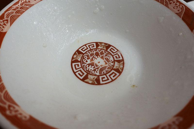馬さんの店「龍仙」 の朝食