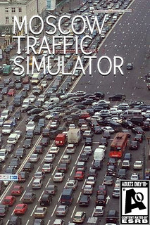 Moscow Traffic Simulator | by Andrey Shipilov
