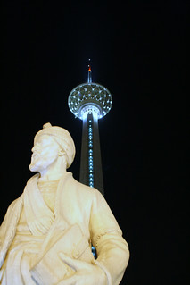 Milad Tower برج میلاد | by Mamooli
