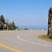 Whiteface Veterans memorial Highway 2