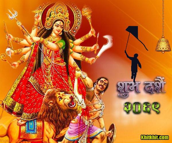 Dashain greetings cards 2 make you own dashain greeting ca flickr dashain greetings cards 2 by nepali jokes m4hsunfo