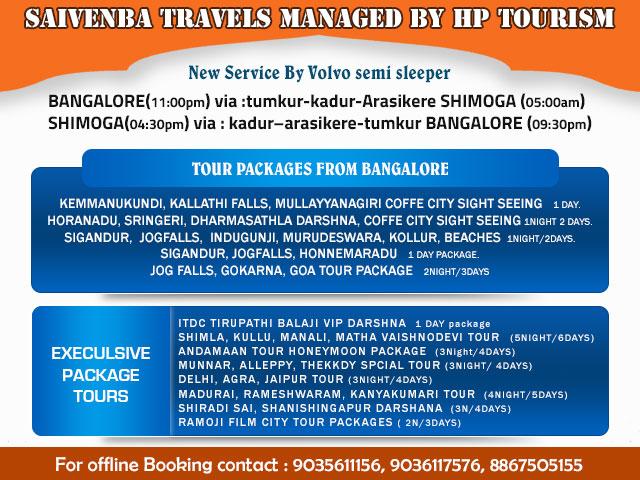 Sai Venba Travels-Responsive PopUp  Banner