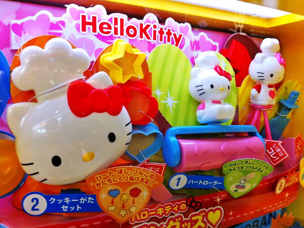 Hello Kitty Mcdonald S Toys : Hello kitty toys at mcdonald s harajuku cute hello kitty gu flickr