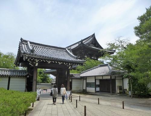 jp16-Kyoto-Ninna-ji-unesco (1)
